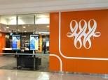 Retail - Bankwest Mandurah (1)